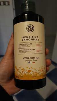 YVES ROCHER - Sensitive camomille - Eau micellaire