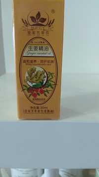 HUANG JIA FANG CAO YUAN - Ginger oil - Gentle nourish care for the skin