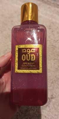 OUD - Shower gel