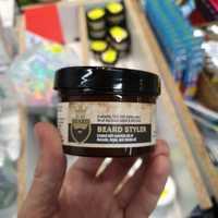 MY BEARD - Beard styler - Created with essential oils