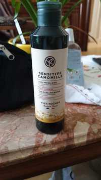 YVES ROCHER - Sensitive camomille - L'eau micellaire