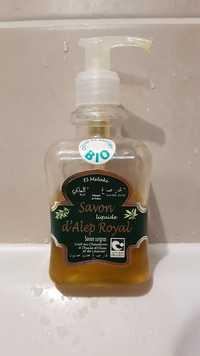 savon d'alep royal el melaki