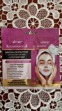 VITEX - Mask sculptoir for face