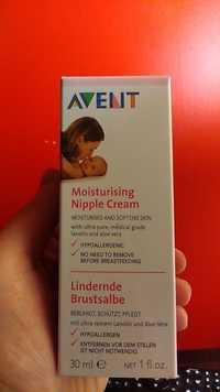 Avent - Moisturising nipple cream hypoallergenic