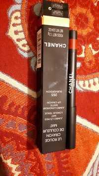 CHANEL - Le rouge crayon de couleur mat 265 subversion