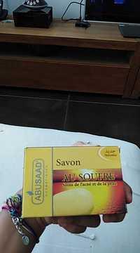 ABUSAAD - Savon au soufre - Soins de l'acné et de la peau