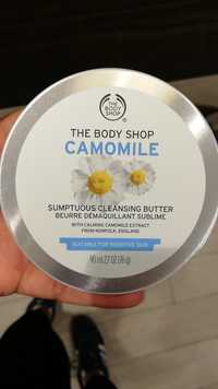 THE BODY SHOP - Beurre démaquillant sublime